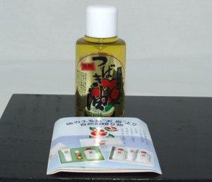 画像1: 純粋五島つばき油