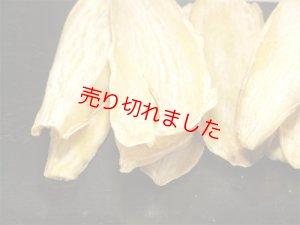 画像1: 茹かんころ芋(1キロ)